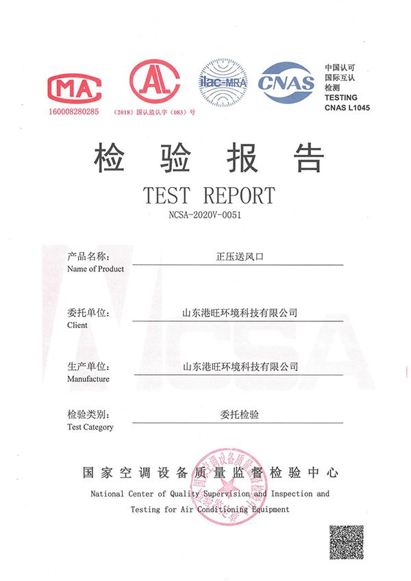 资质文件-64